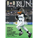 B☆B Photo Book RUN